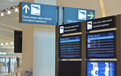 NEW ULAANBAATAR INTERNATIONAL AIRPORT TO BE JOINTLY MANAGED