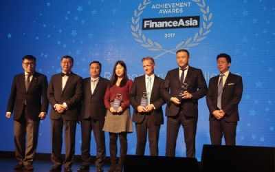 MONGOLIA RECEIVED 'ASIA'S BEST INVESTMENT ATTRACTOR' AWARD