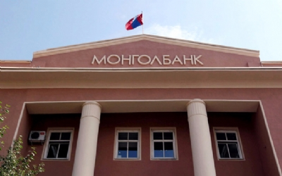 EXTENDED FUND FACILITY PROGRAM FOR MONGOLIA