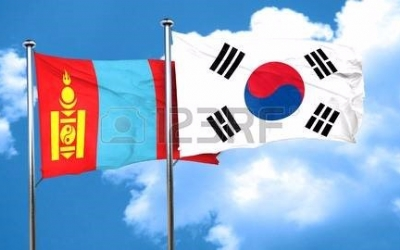 AGREEMENT ON SOUTH KOREAN LOAN