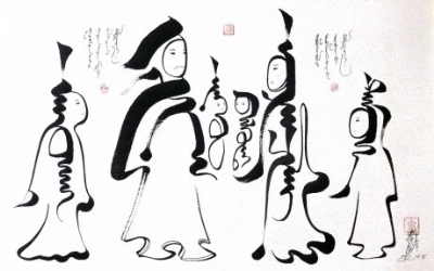 CALLIGRAPHY EXHIBITION FOR NATIONAL PRIDE DAY TO OPEN