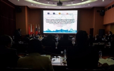 FORUM ON SOUTHEAST ASIAN COUNTRIES' ECONOMIC SECURITY IN ULAANBAATAR