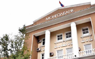 MONGOLBANK KEEPS POLICY INTEREST AT 12 PER CENT