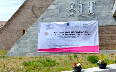"""SILK ROAD AND KHARAKHORUM"" INTERNATIONAL SCIENTIFIC CONFERENCE"
