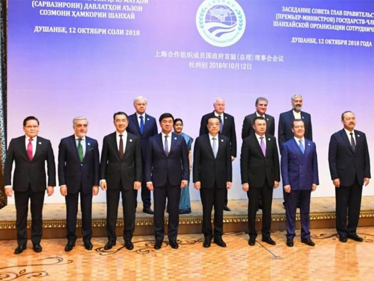 DEPUTY PM ATTENDS SCO MEETING