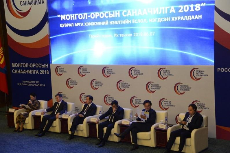 'MONGOLIA-RUSSIA INITIATIVE-2018' KICKS OFF
