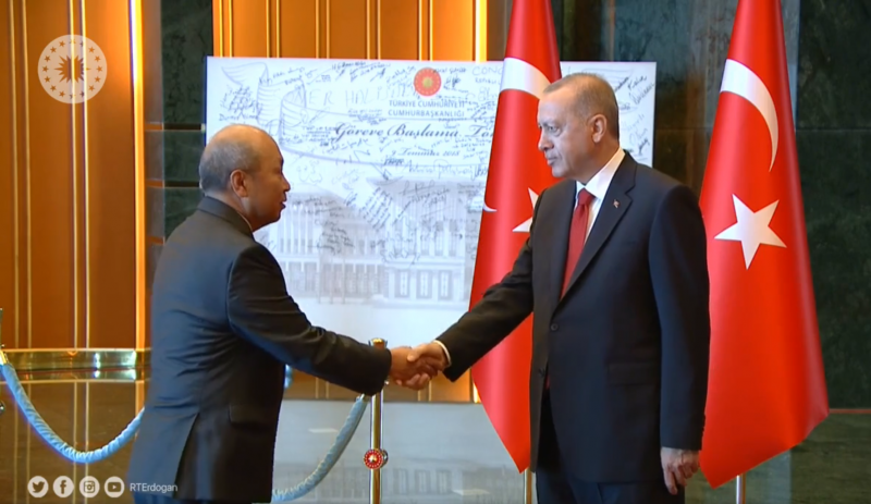 The 96th anniversary of the Republic of Turkey