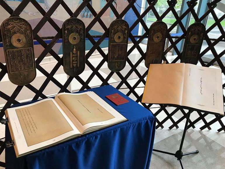 EXHIBITION OF BOOKS IN MONGOLIAN SCRIPT OPENED AT UN HEADQUARTERS
