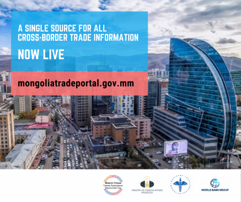 TRADE INFORMATION PORTAL TO BOOST TRADE IN MONGOLIA AMID PANDEMIC