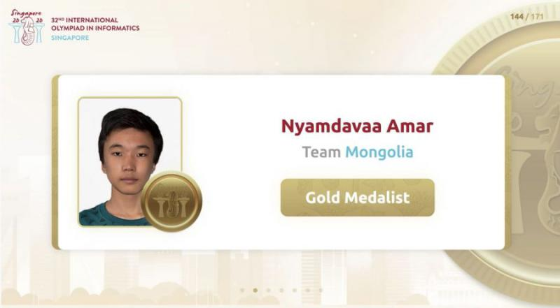MONGOLIA WINS FIRST GOLD MEDAL AT INTERNATIONAL OLYMPIAD IN INFORMATICS