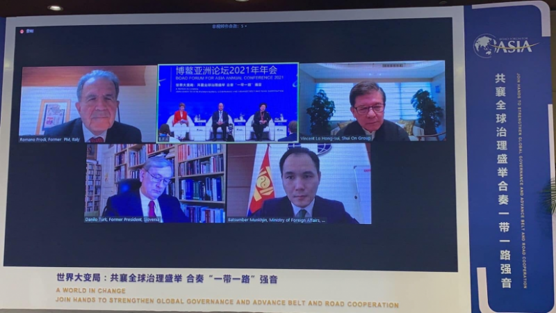 Deputy FM participates in sub-forum 'Belt and Road: Thriving against the Current'