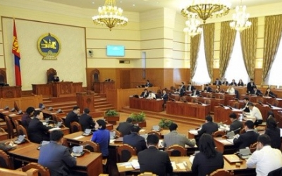 PARLIAMENT ADOPTS 2018 STATE BUDGET BILL