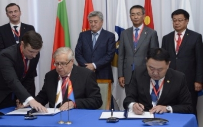 MONGOLIA TO COOPERATE WITH EAEU
