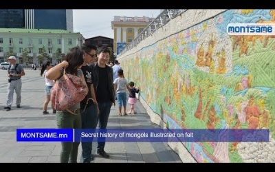 SECRET HISTORY OF MONGOLS ILLUSTRATED ON FELT IS PRESENTED TO PUBLIC